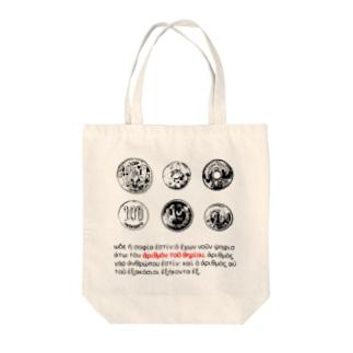 真田丸(獣の数字) Tote bags