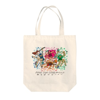 Pray for LIVE music アマビエトートバック Tote bags