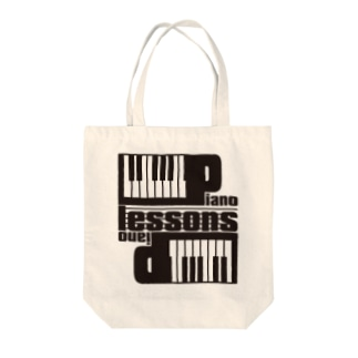 PIANO_LESSONS(DUO) Tote bags