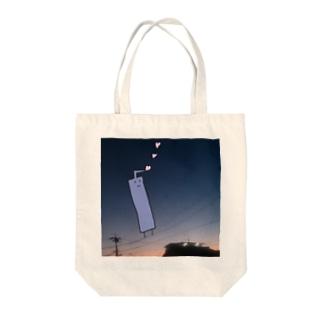お空にハートを飛ばす君 Tote bags