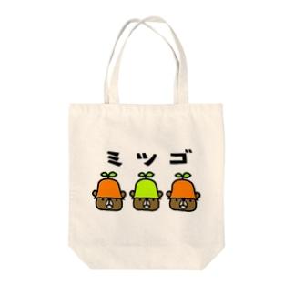 みつご Tote bags