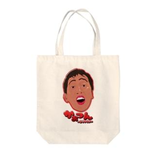 かおつんトートバッグ Tote Bag