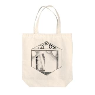atton girl Tote bags