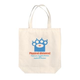 paws-thankyou Tote bags