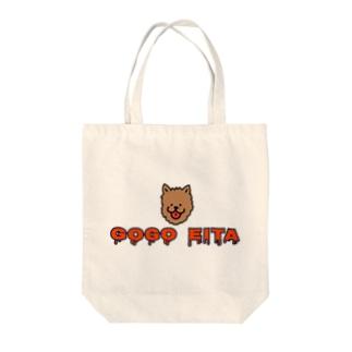 コンプラグマのGOGO EITA Tote bags
