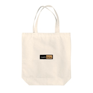 カフェレーサーぱろぱろ Tote bags