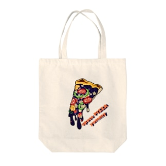 space PIZZA Tote bags
