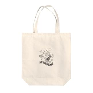 HISHAMASTAR!! (東北弁:ひしゃますた) Tote Bag