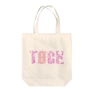 tock.のtock no bag pink Tote bags