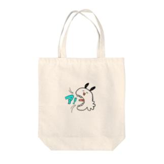 第2形態のウサギ Tote bags