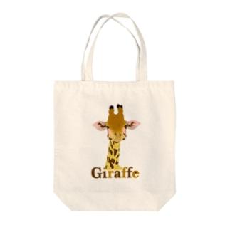 Giraffe トートバッグ