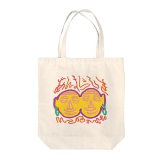 あんまらしき Tote bags