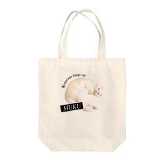 謎猫シリーズ Tote bags