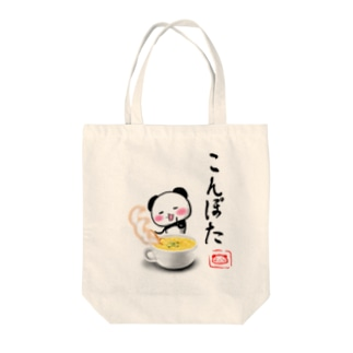 こんぽたパン Tote bags