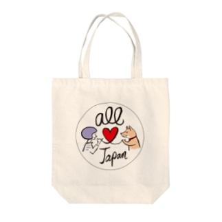オール日本/柴犬プチ Tote bags