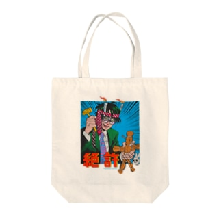 AM 3:00 Tote bags