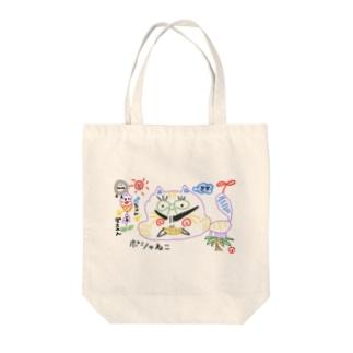 ぽしゃ猫グッズ Tote bags