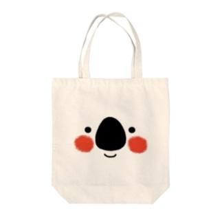 見ていますよ(コアラ) Tote bags