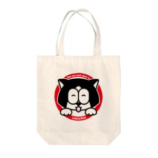 隣の猫は愛想がいい Tote bags