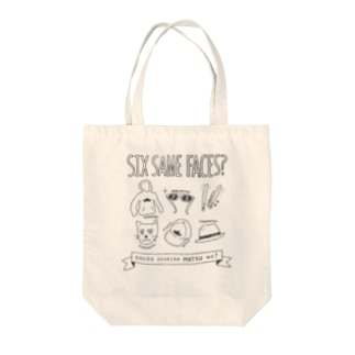 SIX SAME FACES? goods Tote bags