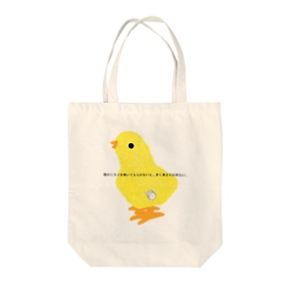ねじまき雛クロニクル Tote bags