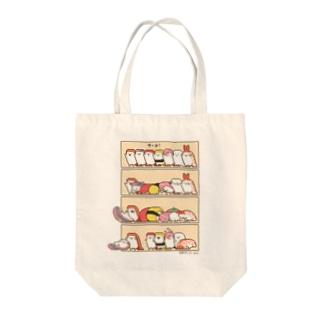 回転ずしくんトート(みんなで回転) Tote bags