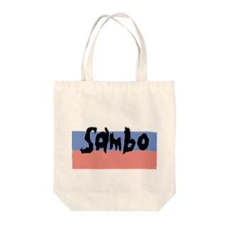 サンボ Tote bags
