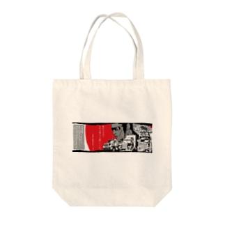 メインロゴ Tote bags