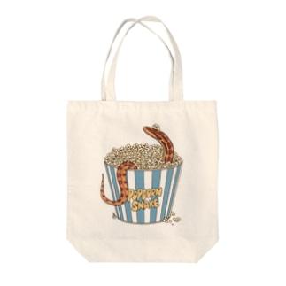 ポップコーンスネーク(ノーマル) Tote bags