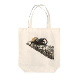 カブトムシ(ヘラクレス) Tote bags