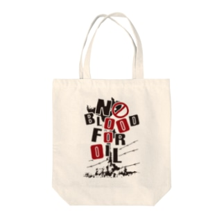 NO BLOOD FOR OIL Tote bags