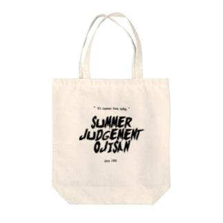 夏判定おじさんトートバッグ Tote bags