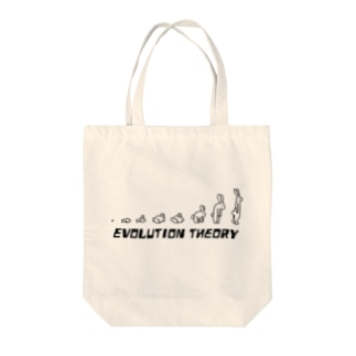 うさぎ進化論 Tote bags