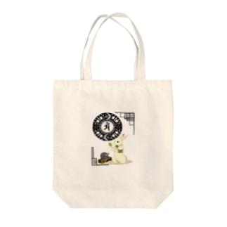 干支えと〜卯(うさぎ)〜十二支 Tote bags