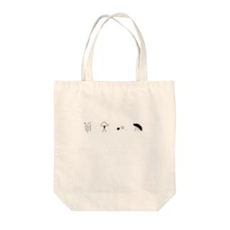 シンプルなキノコたち Tote Bag