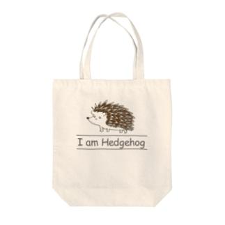 I am Hedgehog(黒) Tote bags