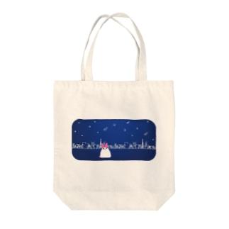 肉食ウサギ Tote bags
