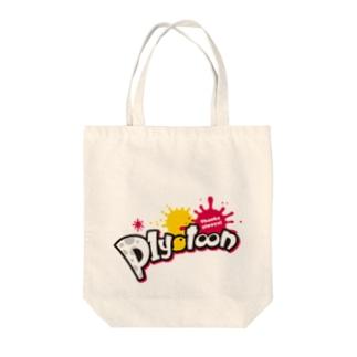 piyotoon Tote bags