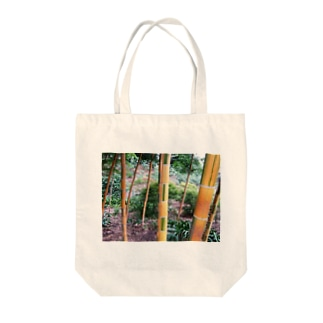 Bamboo 竹 Tote bags