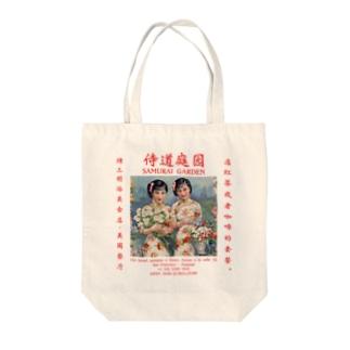 1922スクエア Tote bags