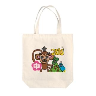 申ッキー_2016年_申年_by_武田十二支 Tote bags
