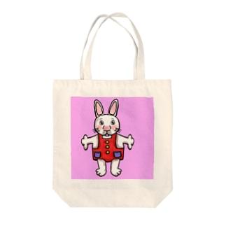 うさぎくん Tote bags