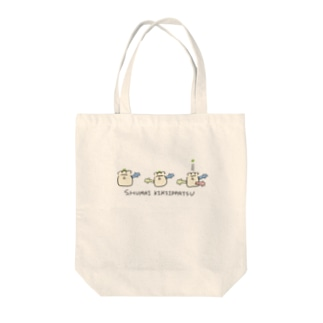 SHUMAI KIKIIPPATSU Tote bags