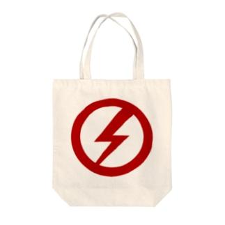 Lightning Tote bags