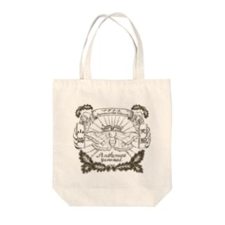 ヤママユ のための図案(チャコールグレー) Tote bags