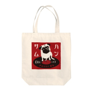 ハンサムレコード公式ロゴ トートバッグ