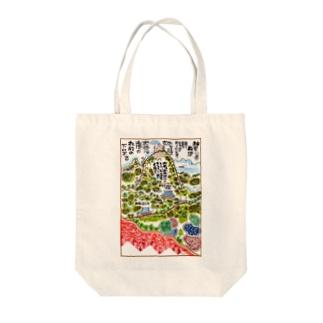 山岳伝承漫画「神奈川県・丹沢大山は雨降り山」 Tote bags