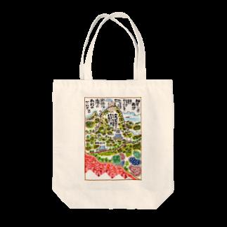 とよだ 時【ゆ-もぁ-と】の山岳伝承漫画「神奈川県・丹沢大山は雨降り山」 Tote bags
