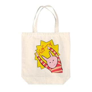 宇佐山月子のバンザーイ Tote bags