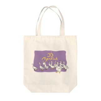 MyanDuck_A Tote bags